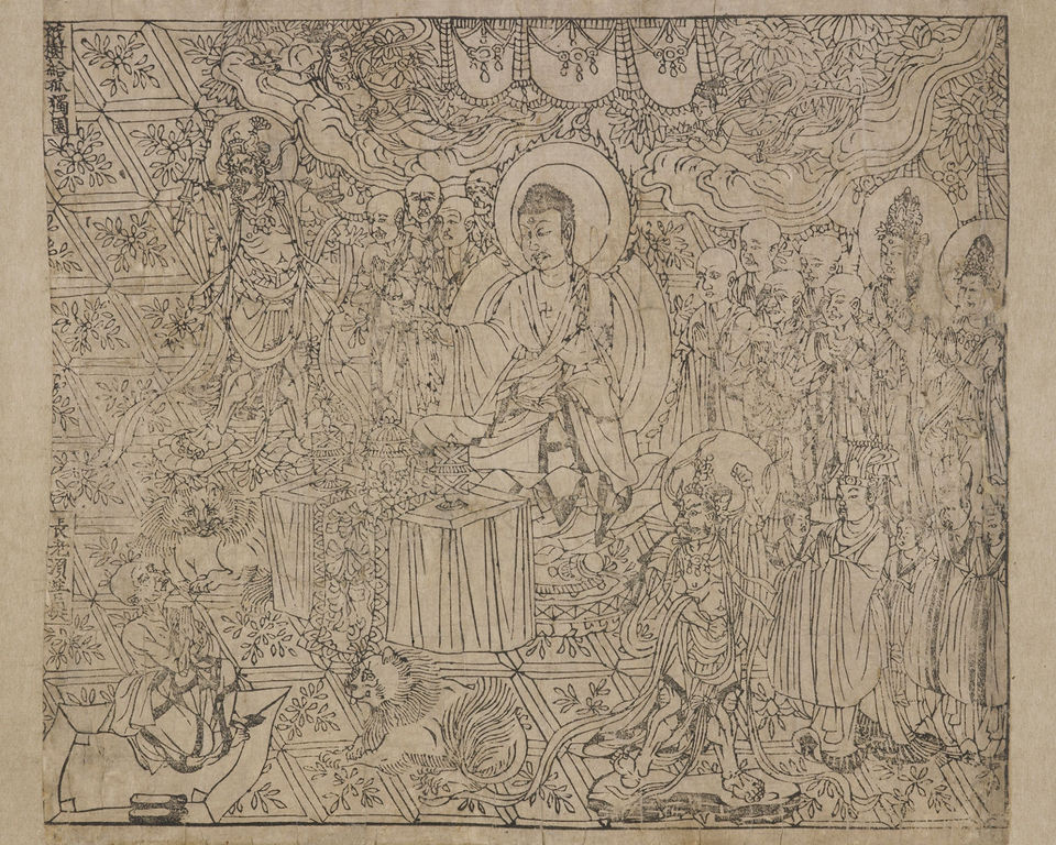 Diamond Sutra woodcut